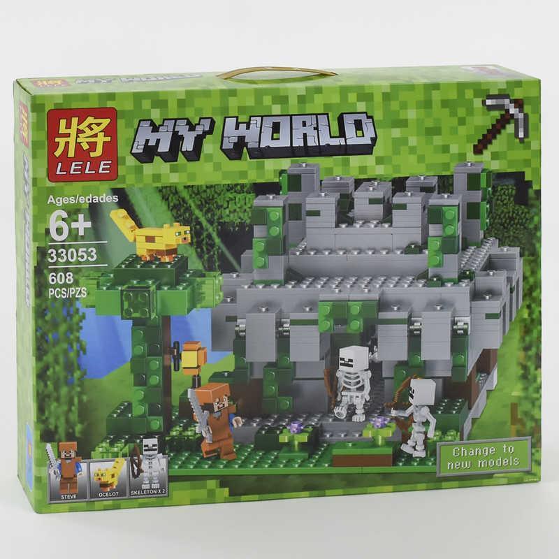 Конструктор LELE My World 33053 Храм в джунглях 608 дет
