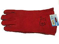 Перчатки с крагами спилковые с подкладкой(красные)