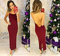 Женское откровенное платье с открытой спиной