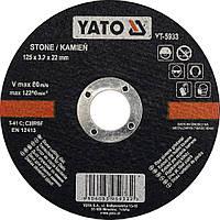 Диск отрезной по камню 125 х 3,2 х 22 мм YATO