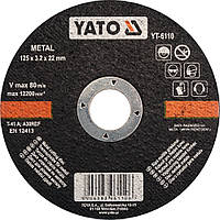 Диск отрезной по металлу 125 х 22 мм, 3.2 мм YATO