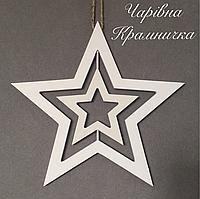 Деревянная Рождественская Новогодняя подвеска Звезда
