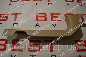 Накладка порога передняя левая бежевая aveo1,6