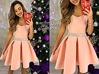 Женское коктельное платье с пышной юбкой
