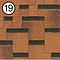 Битумная черепица Roofshield Модерн №18 песочный