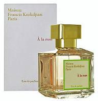 Парфюмированная вода в тестере Maison Francis Kurkdjian A La Rose 70 мл женская