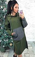 Платье женское осень-зима