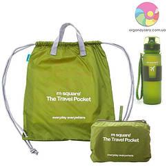 Набір портативна сумка-рюкзак і силіконова пляшка для води (зелений)