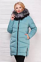 Красивая женская зимняя теплая куртка пуховик мятная с мехом, большие размеры, Куртка 17-89