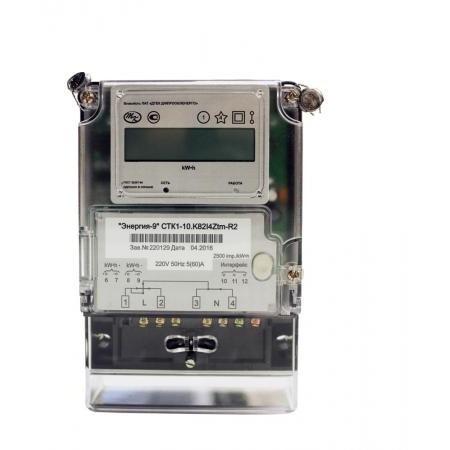СТК1-10.K82I4Ztm-R2 (5-60А) электросчетчик многотарифный