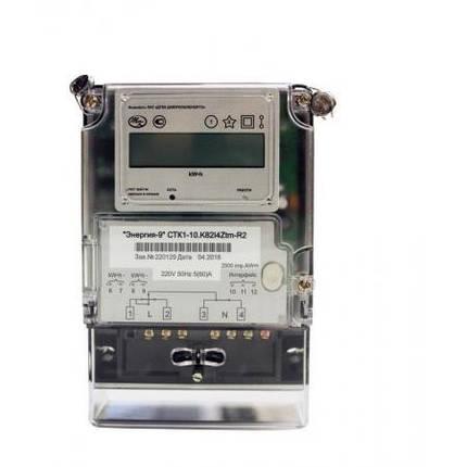 СТК1-10.K82I4Ztm-R2 (5-60А) электросчетчик многотарифный, фото 2