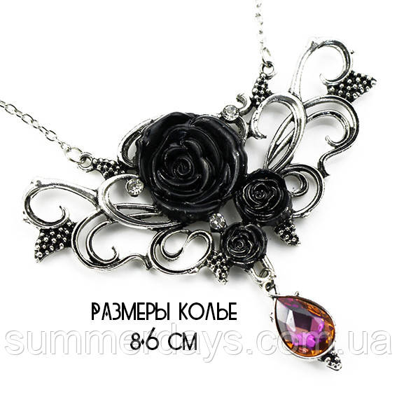 размеры колье черные розы готическое украшение