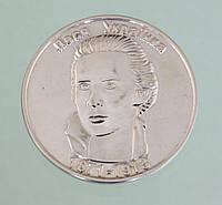 Срібна медаль