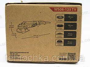 Болгарка DWT WS 08 - 125 TV , фото 2
