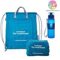 Набор портативная сумка-рюкзак и силиконовая бутылка для воды (синий)