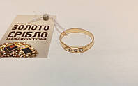 Золотое кольцо. Размер 18. Вес 2 грамма. Комиссионное, б/у.