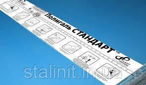 Сотовый поликарбонат молочный 4 мм для рекламы