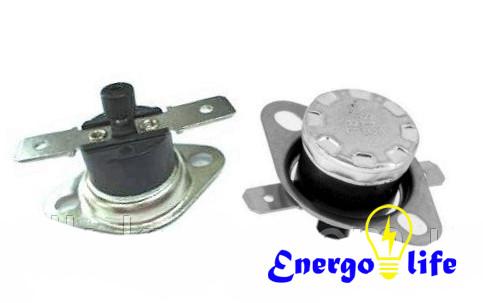Терморегулятор для паровых утюгов 165, ST 771 - Energo Life в Днепропетровской области
