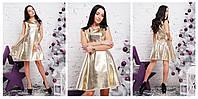 Платье мини экокожа. Разные цвета.