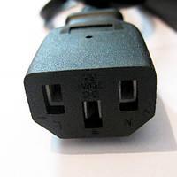 Зарядное устройство 48V, фото 1