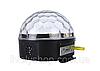 Светодиодный диско шар XXB-01 LED Magic Ball Light, фото 5