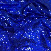 Паеточная ткань мелкая синий