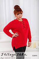 Свитер женский большого размера Шнуровка красный