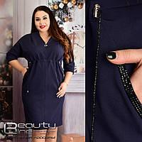 Стильное полуприталенное женское  трикотажное платье Размер 50,52,54,56
