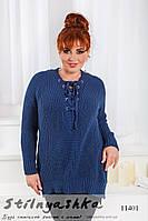 Свитер женский большого размера Шнуровка синий