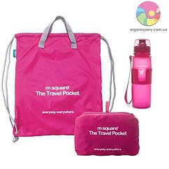 Набір портативна сумка-рюкзак і силіконова пляшка для води (рожевий)