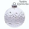 Стеклянный шар на ёлку Серебро в снегу