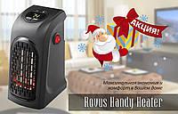 Rovus Handy Heater (Rovus, Хенди Хитер) - портативный обогреватель, фото 1