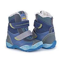 Memo Aspen 1DA - Зимние ортопедические ботинки для детей (синие)