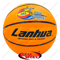 Мяч баскетбольный резиновый №7 Lanhua G2304 All star (резина, бутил, оранжевый)