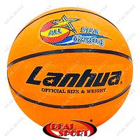 Мяч баскетбольный №7 Lanhua G2304 All Star