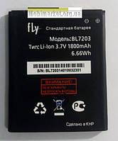 Акумулятор BL7203 для Fly IQ4405\IQ4413 original 1800 mAh