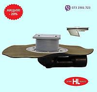 Трап/воронка для плоской кровли, балконов и террас HL80H (Австрия) с поворотным шарниром