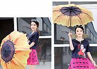 Зонт Подсолнух от дождя и солнца