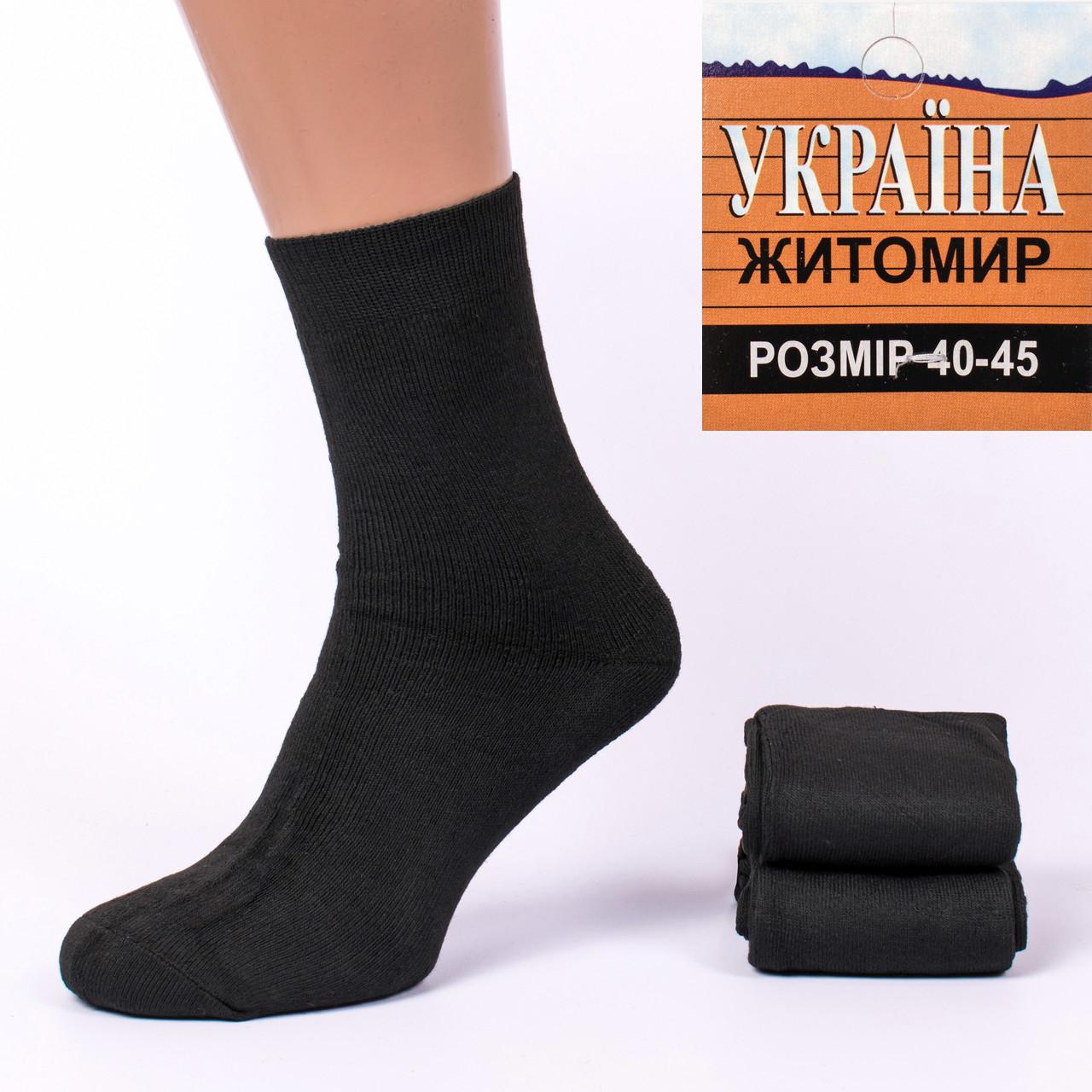 Мужские махровые носки Украина Житомир М09. В упаковке 12 пар.