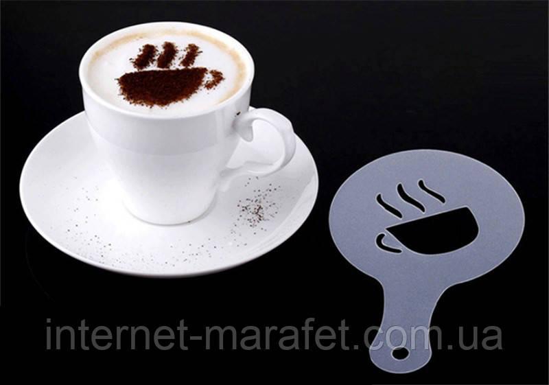 Украшение для кофе 16 шт.