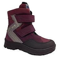 Ботинки Минимен 46BAKLAJAN 31 20,5 см Баклажановый