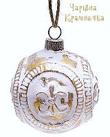 Стеклянный золотой ёлочный шар