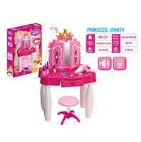 Ролевые игровые наборы для девочек Трюмо / туалетный столик 661-21 -с аксесс. (стульчик, расческа, фен, лаки