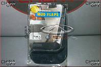 Брызговики передние, комплект 2шт., резиновые, Chery Amulet [1.6,до 2010г.], TUN 1, Mud Flaps