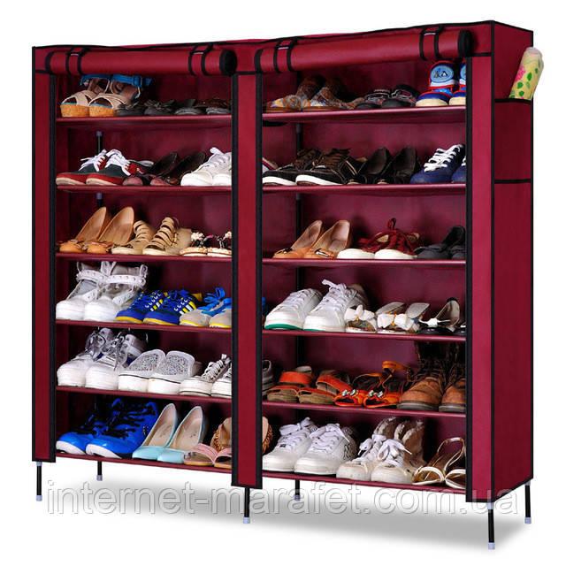 Портативный шкаф для обуви