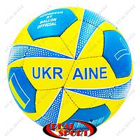 Мяч футбольный №5 Ukraine FB-0047-764 (№5, 5 сл., сшит вручную)