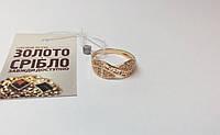 Золотое кольцо. Размер 17. Вес 2,25 грамм. Комиссионное, б/у.