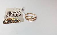 Золотое кольцо. Размер 17. Вес 2.84 грамм. Комиссионное, б/у.