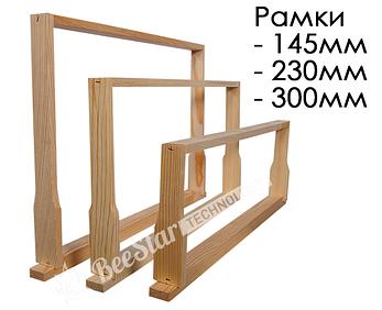 Медогонка хордиально-радиальная МРК-60/9кас.(300мм) (Комби), фото 2
