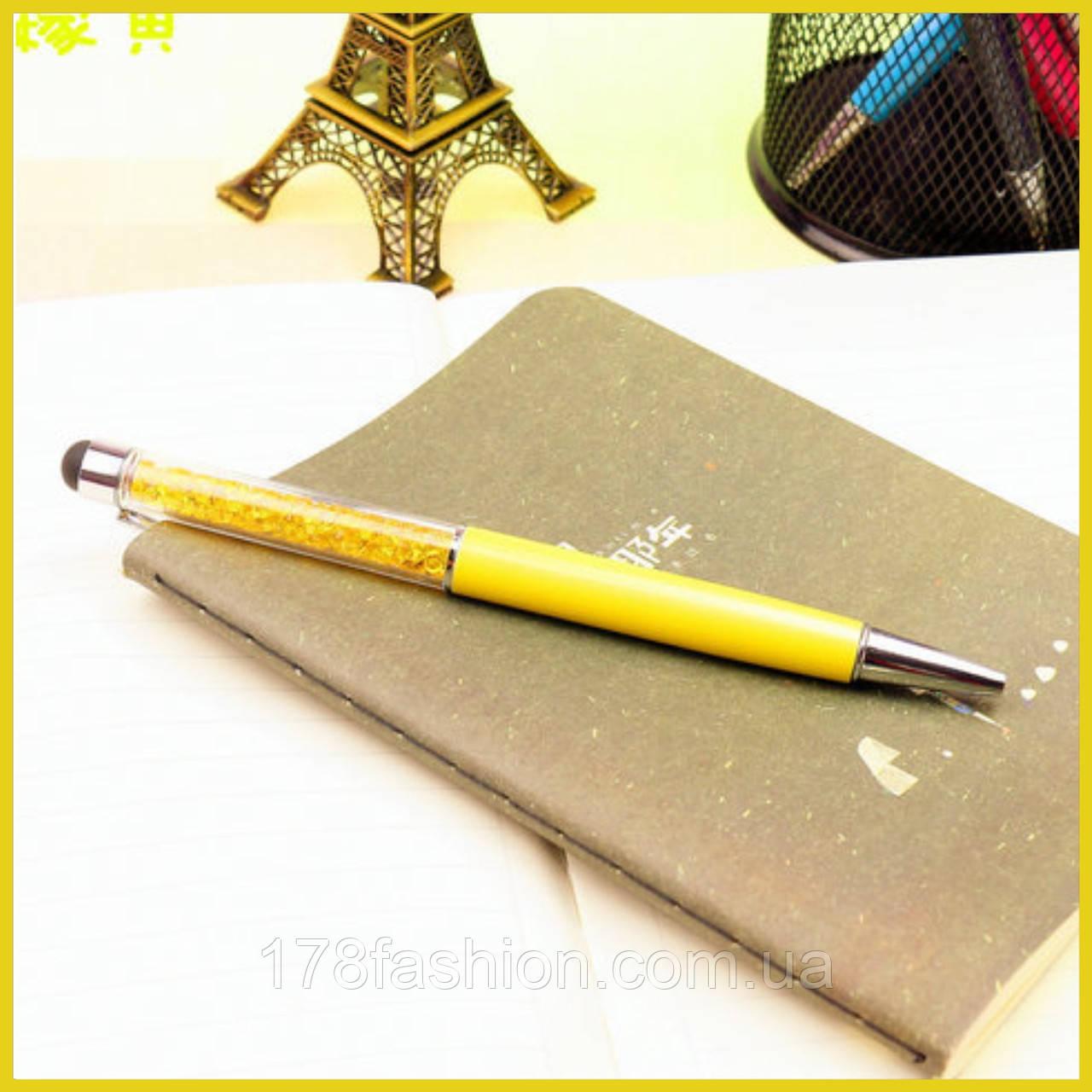 Роскошный подарок шариковая ручка-стилус желтая с желтыми кристаллами